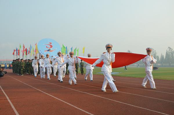 运动会旗帜 - 学生园地