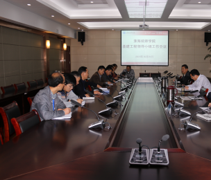 我院召开10月份基建工程领导小组工作会议
