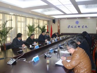 市委组织部到我院宣布领导班子调整决定
