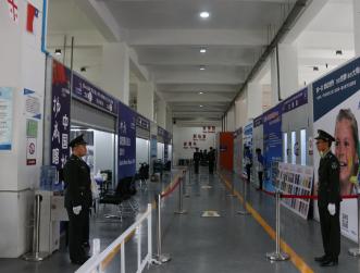 第45届世界技能大赛汽车喷漆项目江苏选拔赛在淮海技师学院开赛