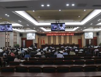 我院举办2018年第六期大讲堂活动