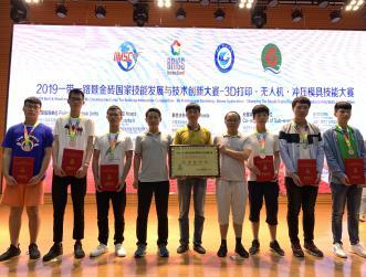 我院在2019年一带一路暨金砖国家技能发展与技术创新大赛中获6枚奖牌