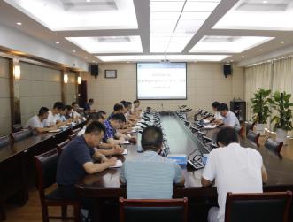 我院党委理论学习中心组专题学习《中国共产党重大事项请示报告条例》