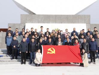我院组织党员干部赴宿北大战遗址公园开展红色教育活动
