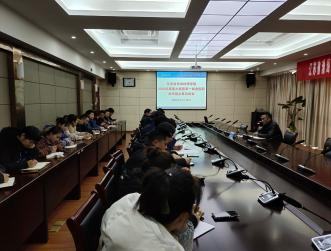 我yuan召开2020nian技能大赛ji第一jie全国职业技能大赛总结会